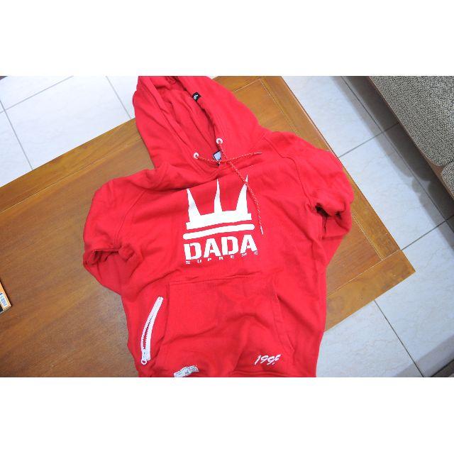 dada 帽t