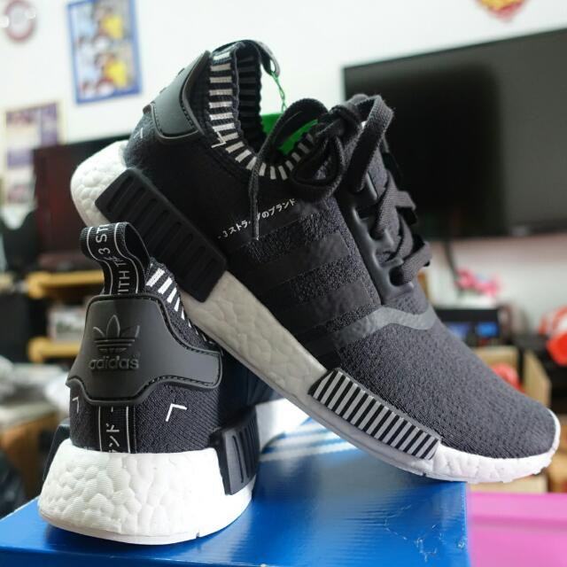 3c1add26c Instock  Adidas NMD Japan R1 Primeknit Boost Grey US Size 8