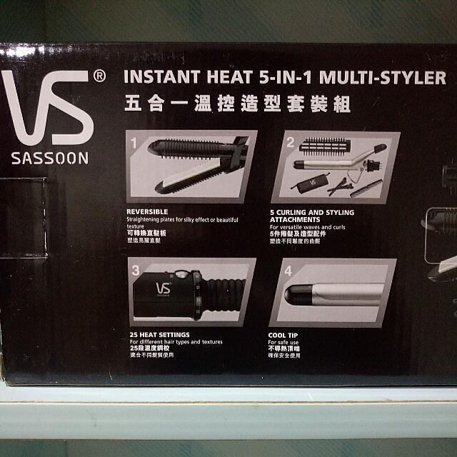 沙宣VS五合一溫控造型套裝組