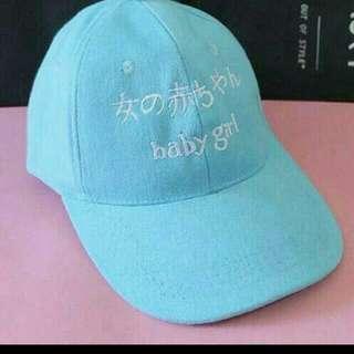 COSTUM TUMBLR CAP