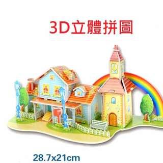 兒童拼圖 3D立體拼圖 益智玩具 教育遊戲 快樂小屋拼圖 波利機器人 勞作美術