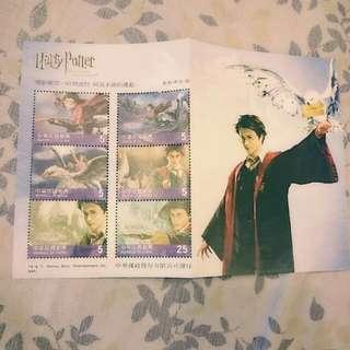 哈利波特紀念郵票