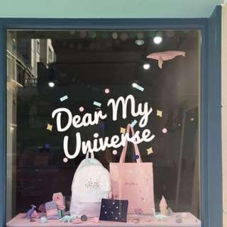韓國 Dear My Universe 代購 少女粉嫩色