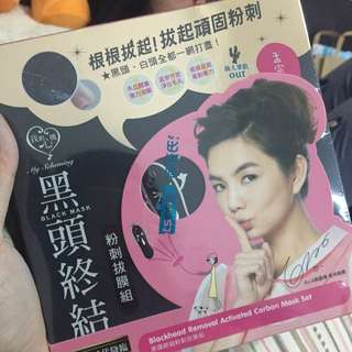 ELLA - My Scheming Blackhead Removal Activated Carbon Mask Set