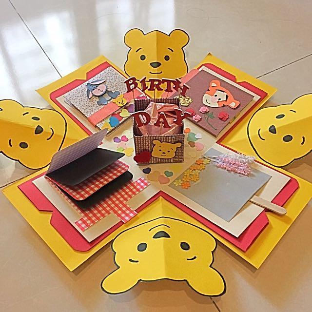 卡通手工禮物盒