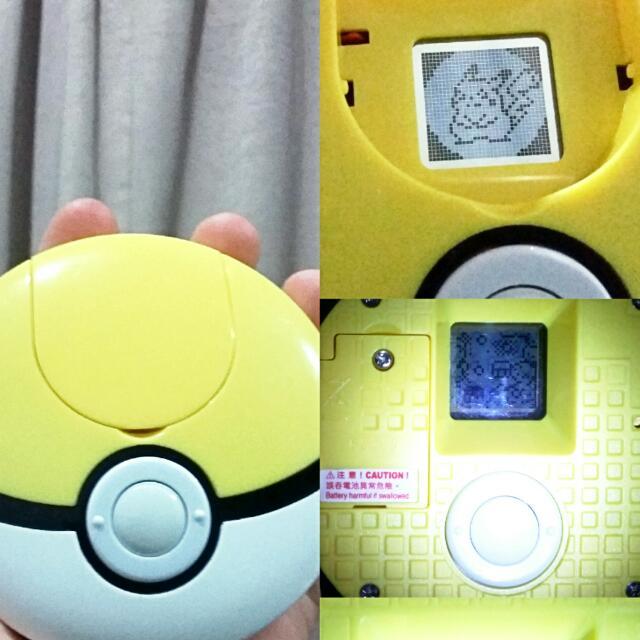 Cyber Superball - Pokemon Classic Battle! [RARE STUFF]