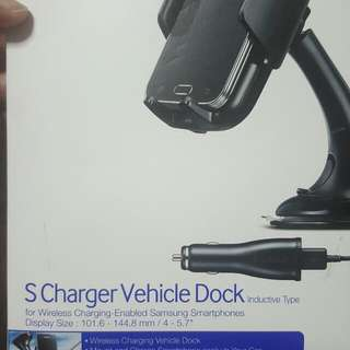 Wireless S Charger Vehicle Dock