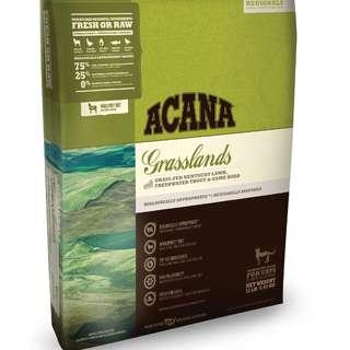 Acana Grassland dry food 2.27kg