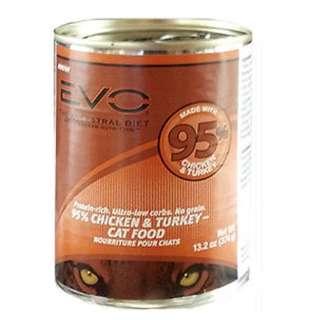 Evo Cat Canned Food