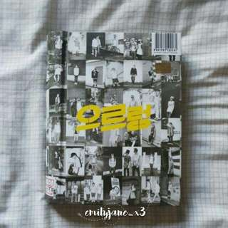 EXO-K Vol. 1 Repackage - Growl (Kiss Version) Album