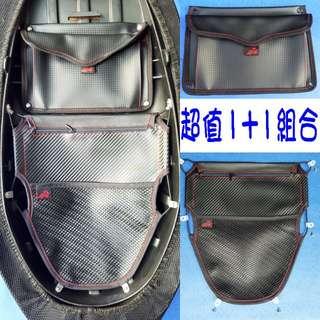 🚚 【誠都牌-超值1+1】【BRH】送禮 禮物  車廂收納  GOGORO2 卡夢紋 置物袋組 大容量 套組 勁戰 豪邁 JET 彪虎 S-MAX G6 G5 雷霆