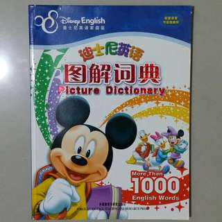 Disney English picture dictionary 图解词典