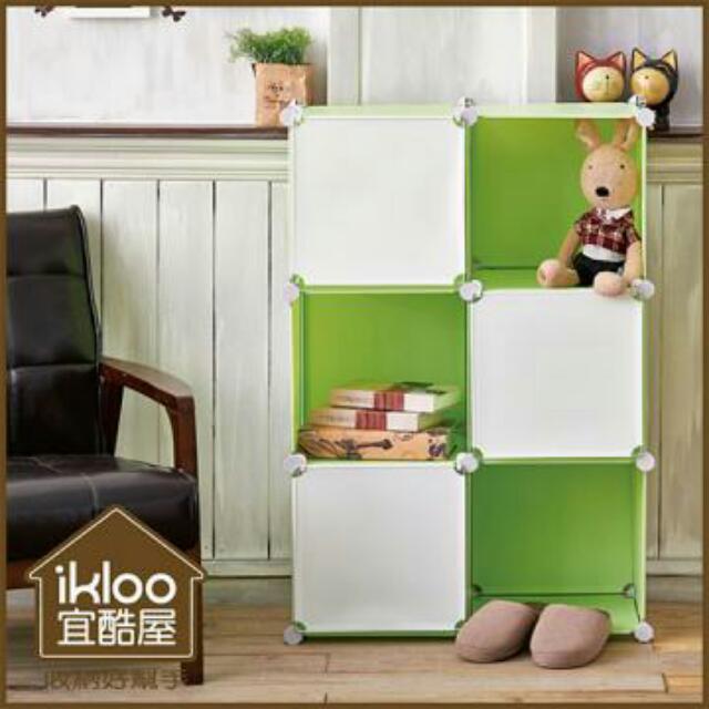 可以超取含運~清新綠【ikloo】6格6門馬卡龍收納櫃/組合櫃/收納箱