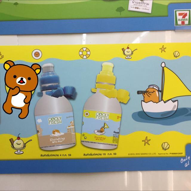 🇳🇱泰國7-11限定🇳🇱蛋黃哥礦泉水瓶(藍款)