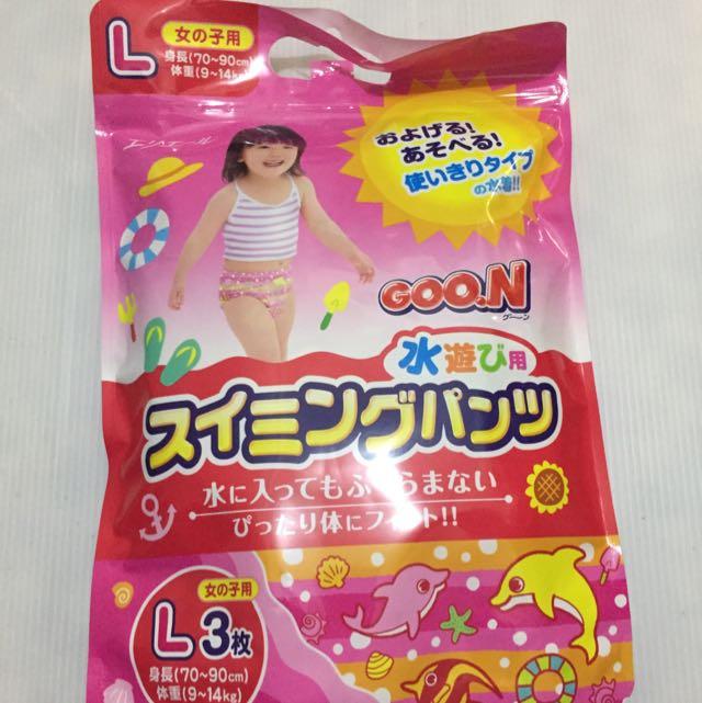 日本大王嬰幼兒游泳尿布