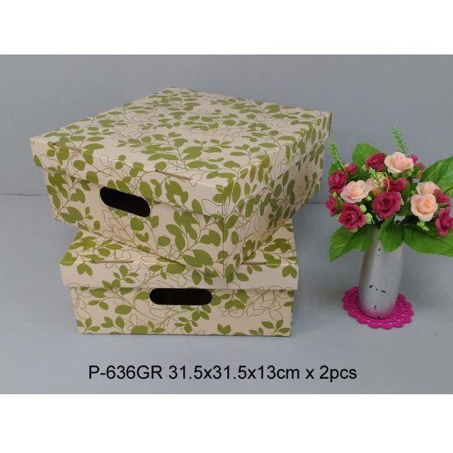 日系環保紙收納盒 x 2pcs