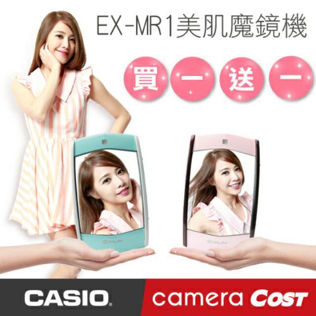 ★買一送一★CASIO EX-MR1 自拍魔鏡機 wifi 美肌 現貨 3色 公司貨