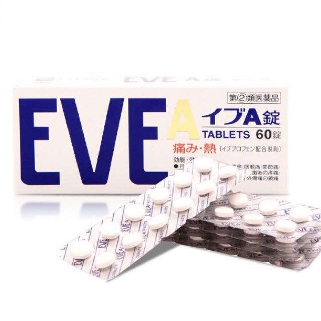 Eve 日本 止痛