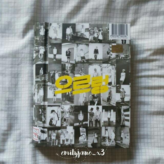 EXO-K Vol. 1 Repackage - Growl (Kiss Version) Album