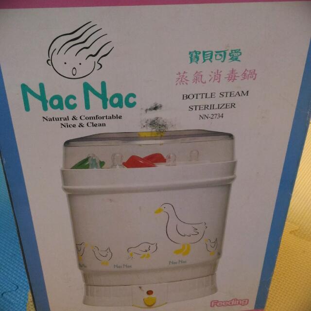 Nac Nac消毒鍋