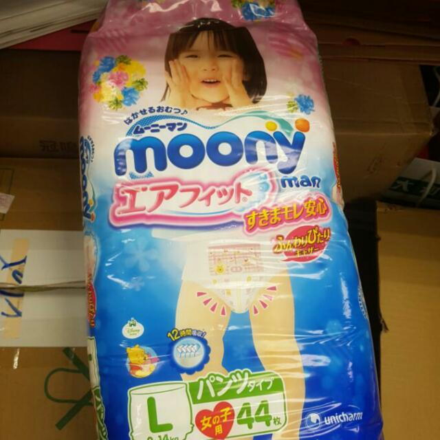 Moony褲型尿布L型