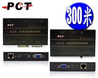 VGA視訊+立體聲網路型延長器(RJ45/CAT5)Extender-300M(DLT13S+DLR13S)