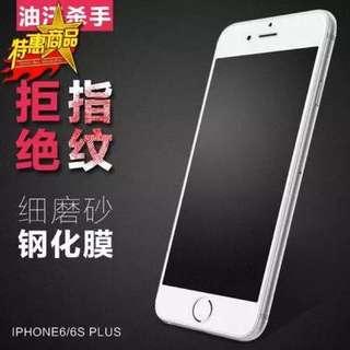 iPhone 霧面滿版玻璃保護貼