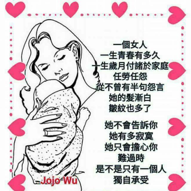 Confinement Lady from Indonesia/Baby Sitter/Nanny,  Located Near Punggol  Or Jurong East