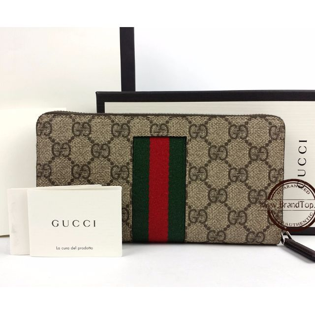 534013cca41a3 Gucci Web GG Supreme Zip Around Wallet