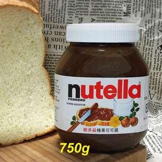 Nutella 能多益 榛果可可醬 榛果巧克力醬 750g
