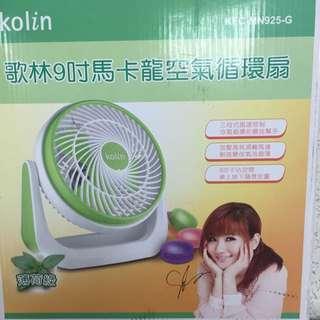 歌林9吋馬卡龍空氣循環扇