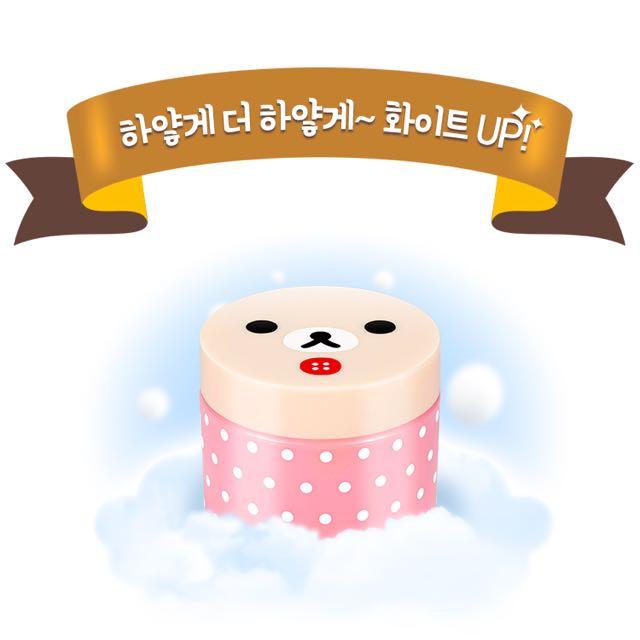 ✨7/25新上市✨APIEU x 拉拉熊 雲朵素顏霜