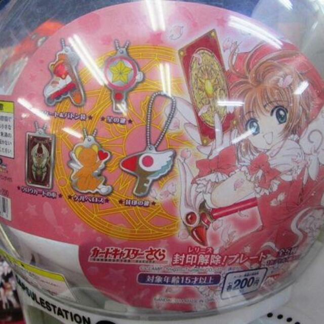(現貨)日本小櫻庫洛魔法使封印吊飾轉蛋全五款