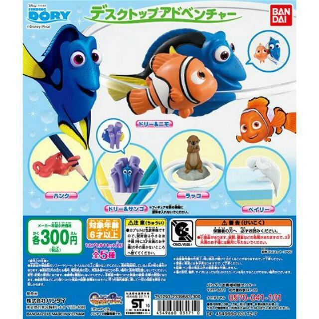 迪士尼 皮克斯 海底總動員2 多莉去哪兒 尋找多莉 桌上小物扭蛋 全5種