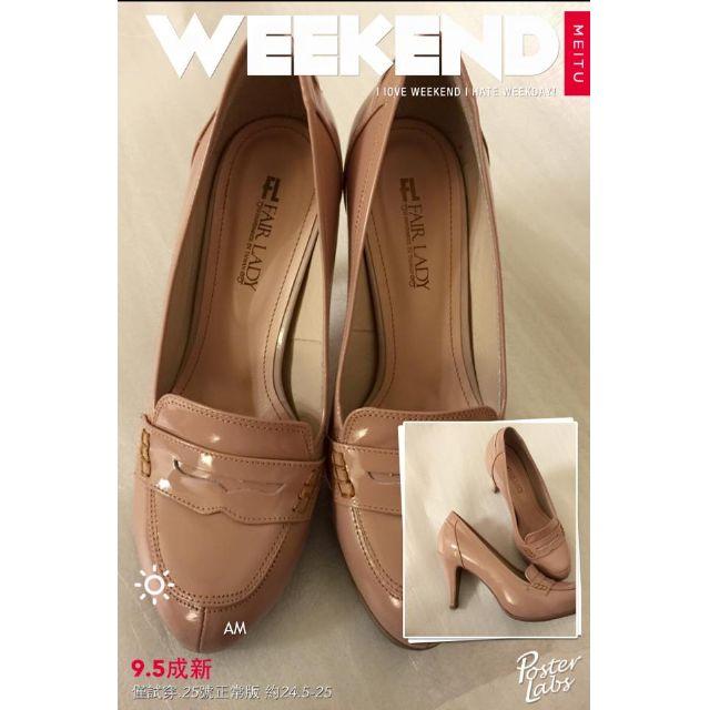 FAIRLADY 裸粉色高跟鞋