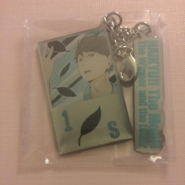 Haikyuu!! Oikawa Collectible Keychain