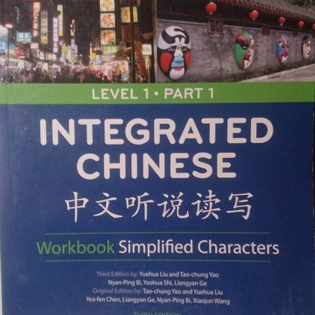 Integrated Chinese Workbook