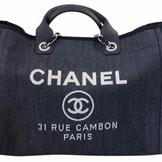 ce10268a3323 NEW CHANEL Large Deauville Shopping Denim Dark Blue Tote Bag