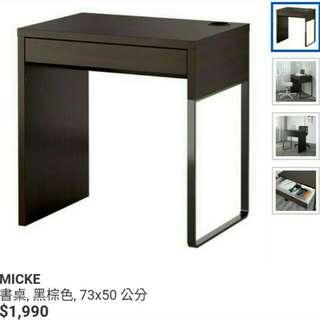 Ikea 電腦桌