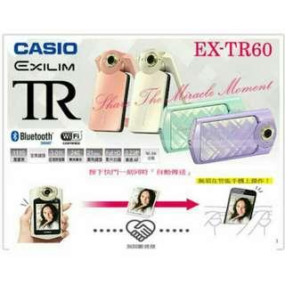 ㊣ 全新 CASIO EX-TR60 TR60 公司貨 自拍神器 16G+電池充皮套全配 綠/白/紫