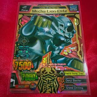 100% Authentic Strong Animal Kaiser S2 Mecha Lion Elite Ultra Rare Card