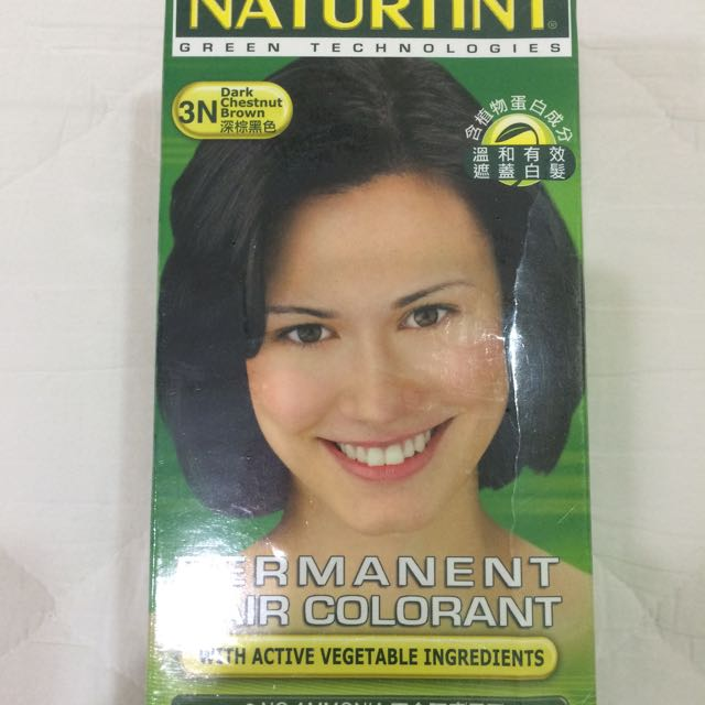 3N深棕黑色 染髮劑 染髮膏
