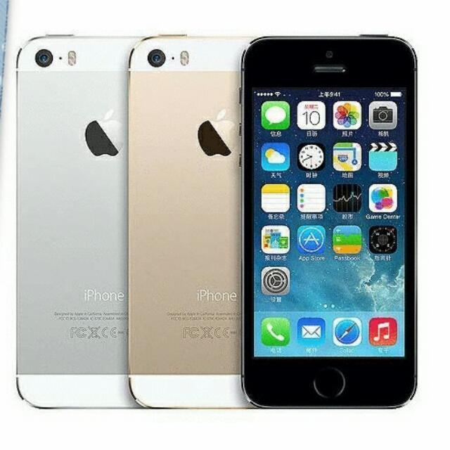 免運 送行動電源+鋼化膜+皮套 蘋果原廠APPLE iphone 5S 16G/32G/64GB 指紋識別鎖 限量玫瑰金