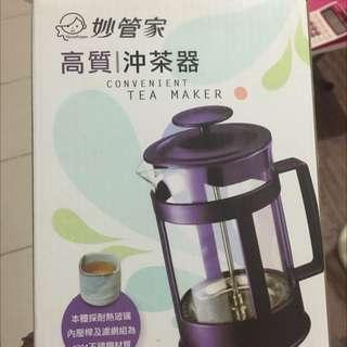 妙管家沖茶器