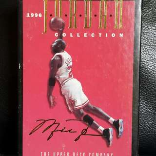 1996 Jordan Collection Upper Deck