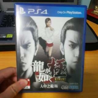 Ps4 Yakuza Kiwami *Chinese Edition *