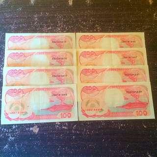 Uang Kuno Rp 100