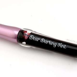 etude house dear darling tint in vampire red