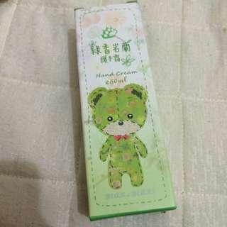 綠香岩蘭護手霜