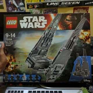 75104 - Star Wars Kylo Ren's Shuttle